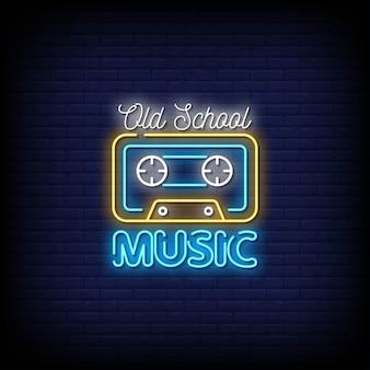 Sinais de néon musicais da velha escola