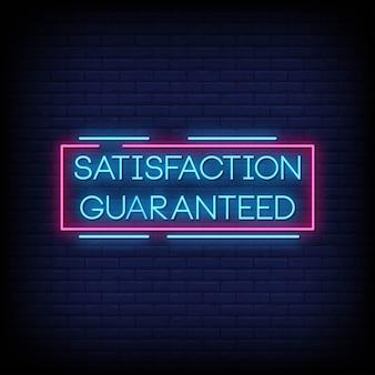 Sinais néon garantidos satisfação estilo texto vector