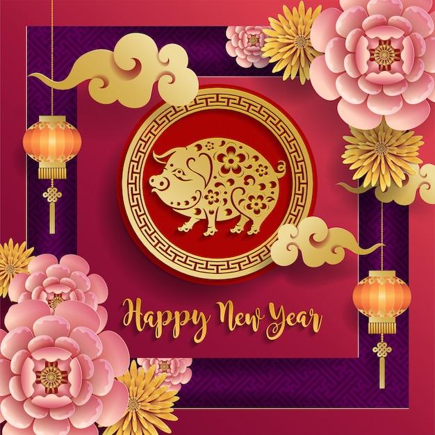 Sinal chinês feliz do zodíaco do porco do ano novo chinês 2019 no fundo da cor.