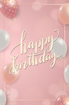 Sinal de aniversário com design de moldura de balões Vetor grátis