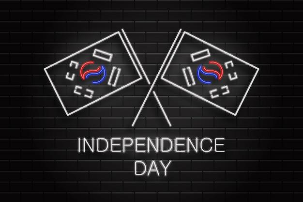 Sinal de bandeira de néon realista para 15 de agosto, dia da independência da coreia do sul para decoração e cobertura no fundo da parede.