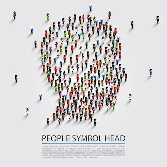 Sinal de cabeça de pessoas, grupo de cabeça pessoas, ilustração vetorial