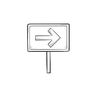 Sinal de estrada com ícone de doodle de contorno desenhado de mão de seta. placa de sinalização e direção de viagem, placa-guia e conceito de placa