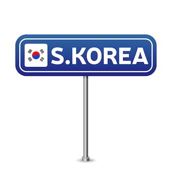 Sinal de estrada da coreia do sul. bandeira nacional com o nome do país na ilustração vetorial de design de placa de sinais de tráfego rodoviário azul.