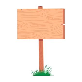 Sinal de madeira em uma vara na ilustração dos desenhos animados do vetor da grama isolada em um fundo branco.