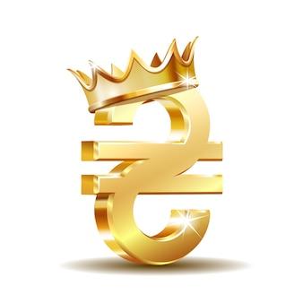Sinal de moeda ucraniano hryvnia ouro brilhante com coroa de ouro. ilustração do conceito de vetor da moeda usada na ucrânia.