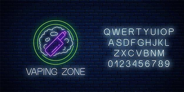 Sinal de néon brilhante da zona de vaporização com alfabeto no fundo da parede de tijolo escuro. símbolo da área do kit vape. tabuleta de fumar local. ilustração vetorial.
