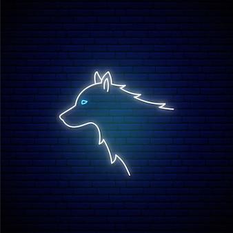 Sinal de néon de cabeça de lobo.