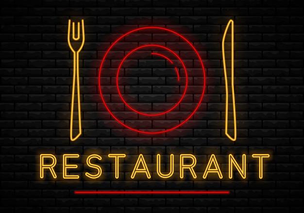 Sinal de néon de colher e um garfo. restaurante, tabuleta brilhante.