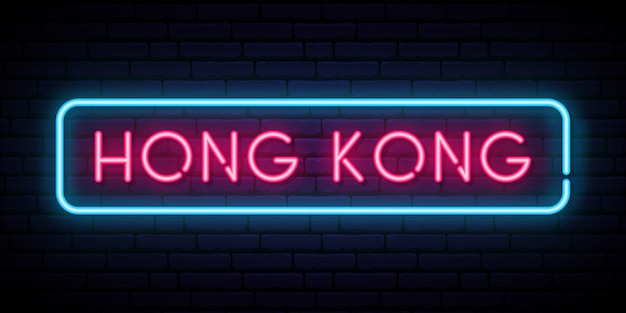 Sinal de néon de hong kong.