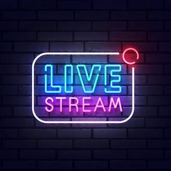 Sinal de néon de transmissão ao vivo, tabuleta brilhante, banner de luz. néon do logotipo da transmissão ao vivo, emblema. ilustração vetorial
