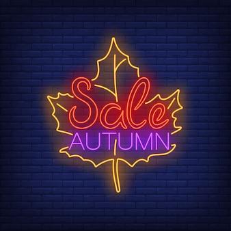 Sinal de néon de venda outono