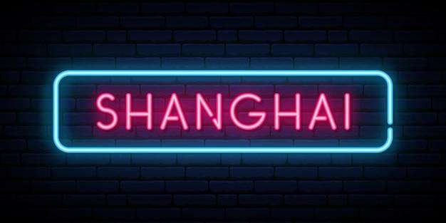 Sinal de néon de xangai.