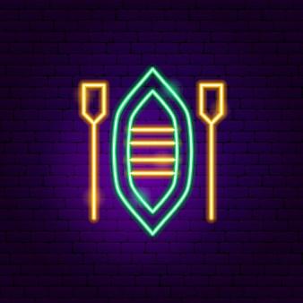 Sinal de néon do barco. ilustração em vetor de promoção ao ar livre.