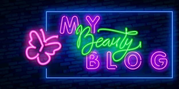 Sinal de néon do molde do projeto de blogging, bandeira clara, quadro indicador de néon, anúncio brilhante noturno, inscrição clara.