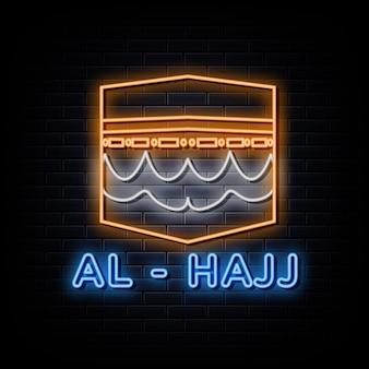 Sinal de néon para viagens hajj e umrah