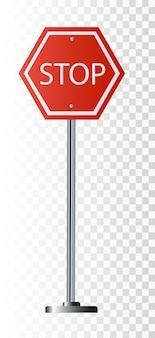 Sinal de parada vermelho isolado sinalização de advertência regulamentar de tráfego octógono moldura octogonal branca