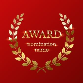 Sinal de prêmio dourado com coroa de louros isolada sobre fundo vermelho. Vetor Premium
