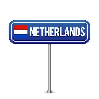 Sinal de trânsito da holanda. bandeira nacional com o nome do país na ilustração vetorial de design de placa de sinais de tráfego rodoviário azul.