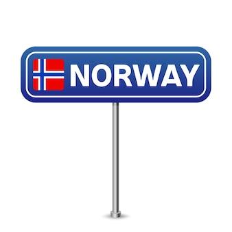 Sinal de trânsito da noruega. bandeira nacional com o nome do país na ilustração vetorial de design de placa de sinais de tráfego rodoviário azul.