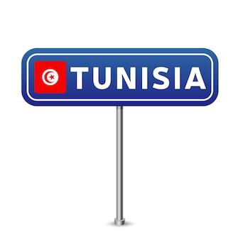 Sinal de trânsito da tunísia. bandeira nacional com o nome do país na ilustração vetorial de design de placa de sinais de tráfego rodoviário azul.