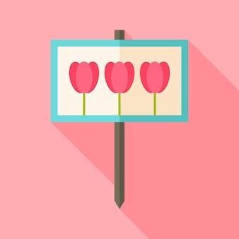 Sinal do jardim de tulipas. ilustração estilizada plana com sombra