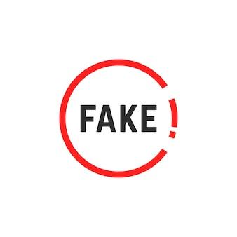 Sinal falso vermelho simples. conceito de lei, falsidade, falsidade, farsa, falsificador, sem dúvida, perigo, falso, espúrio, palavra. ilustração em vetor design de logotipo moderno tendência estilo plano no fundo branco