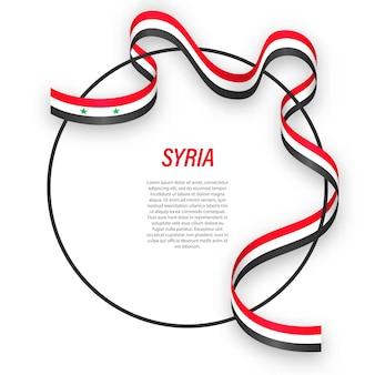 Síria 3d com bandeira nacional.