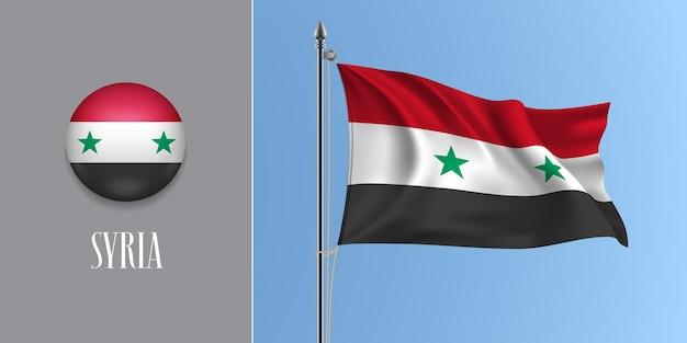 Síria acenando uma bandeira no mastro da bandeira e o ícone redondo. 3d realista de estrelas pretas vermelhas da bandeira síria e botão do círculo
