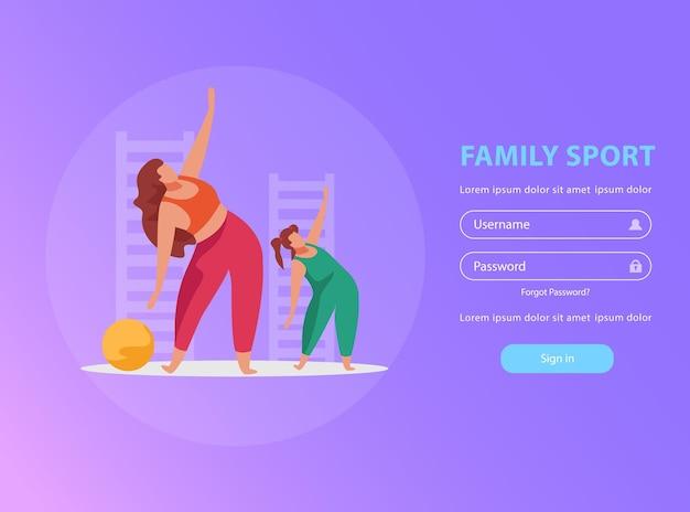 Site de login de esportes familiares