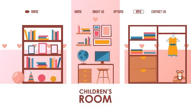 Site de loja de móveis de quarto de crianças, ilustração