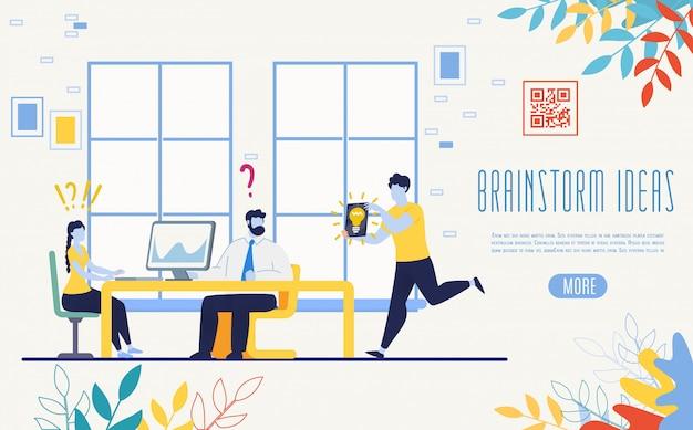Site de vetor plana de idéias de negócios de brainstorming