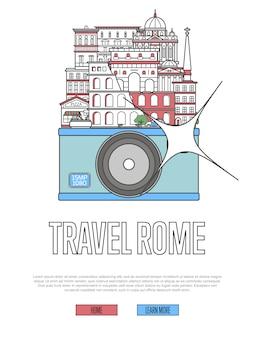Site de viagens roma com câmera