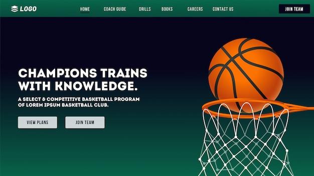 Site do clube de basquete.