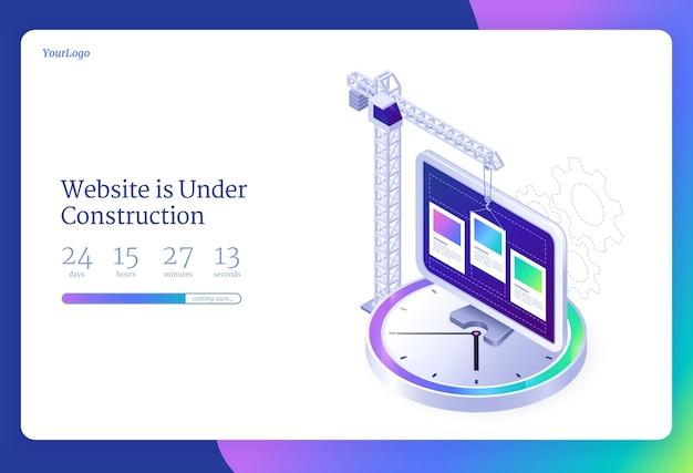 Site em construção página de destino isométrica manutenção de software de internet com contagem regressiva, atualização de página da web, reparo ou desenvolvimento, construção de guindaste e desktop de pc em um enorme relógio