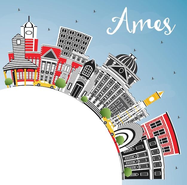 Skyline de ames iowa com edifícios de cor, céu azul e espaço de cópia. ilustração vetorial. ilustração de viagens de negócios e turismo com arquitetura histórica.