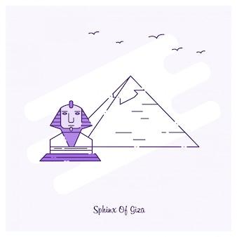 Skyline de linha pontilhada roxo da sphinx de giza landmark