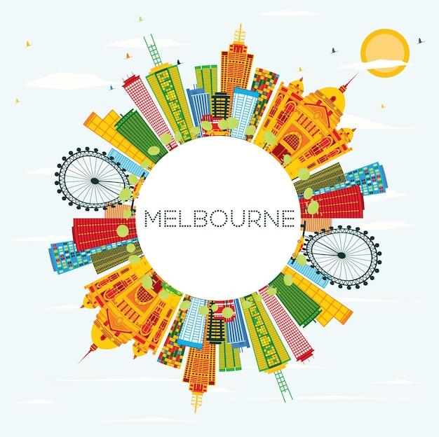 Skyline de melbourne com edifícios de cor, céu azul e espaço de cópia. ilustração vetorial. viagem de negócios e conceito de turismo com arquitetura moderna.