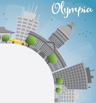 Skyline de olympia (washington) com edifícios de cinza