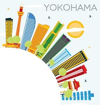 Skyline de yokohama com edifícios coloridos, céu azul e espaço de cópia. ilustração vetorial. viagem de negócios e conceito de turismo com arquitetura moderna.