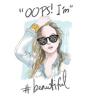 Slogan com ilustração de menina e lantejoulas óculos de sol