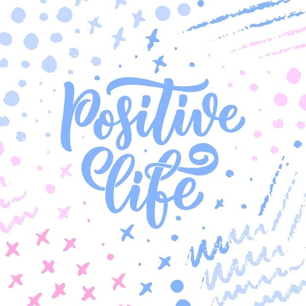 Slogan de letras positivas com elementos do doodle. citação engraçada para blog, cartaz e design de impressão. ilustração vetorial. ilustração vetorial