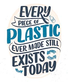 Slogan de rotulação de vetor sobre reciclagem de resíduos. conceito de natureza baseado na redução de desperdícios e no uso de produtos reutilizáveis.