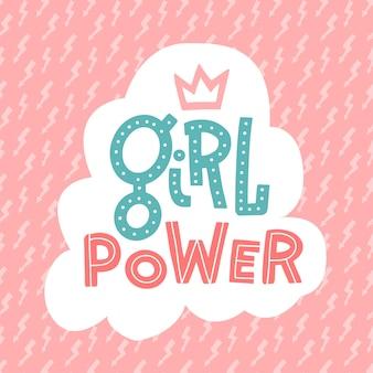 Slogan do feminismo com mão desenhada letras girl power e padrão feminino engraçado de coroa e relâmpago