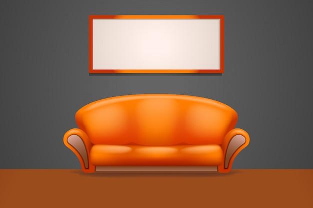 Sofá no quarto