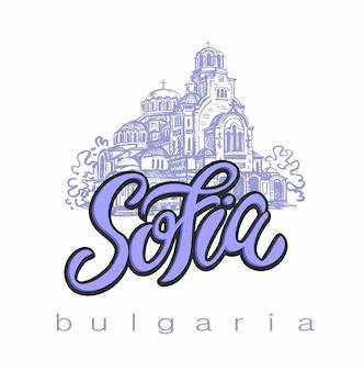 Sofia, bulgária. esboço. lettering
