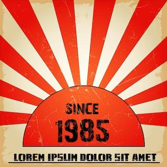 Sol de aumentação vermelho do vintage ou raio do sol, projeto retro do fundo do sunburst