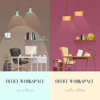 Soluções de iluminação para espaço de trabalho de escritório moderno