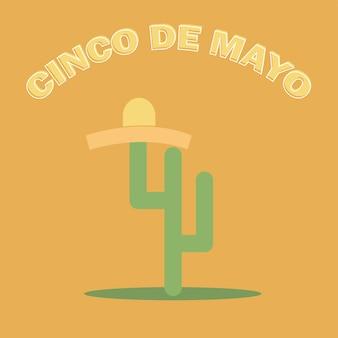 Sombrero e cacto de cinco de mayo - design plano festivo. para a celebração do feriado mexicano em 5 de maio - vetor