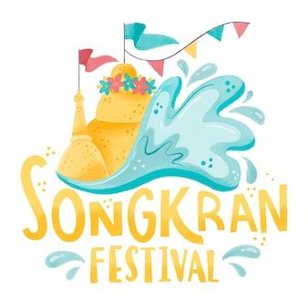 Songkran aquarela colorida